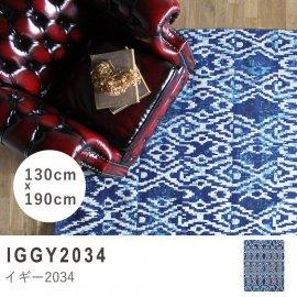 ラグ プレーベル イギー iggy2034-130x190 リプロ