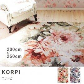 ラグ プレーベル コルピ korpi-200x250 リプロ