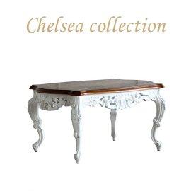 ヴェネチアンローテーブル マーケットリー ホワイト 2108-p-18 リプロ C 104*70*53