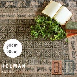 ソファラグ ヘルマン helman-60x90 リプロ