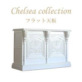 ■受注生産対応■バーカウンター ホワイト 幅150cm 5054-1.5-18 リプロ