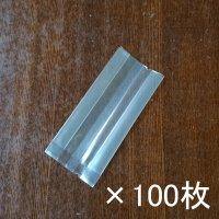 真空袋【透明】100枚