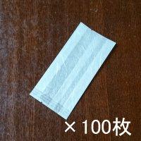 真空袋【和紙風】100枚