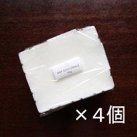 【認定講師専売】M&Pソープ 約4Kg(ホワイト)