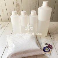 【一般受講者・認定講師専売】アミノ酸石鹸アイスジュエリーソープ 1kg作れるセット