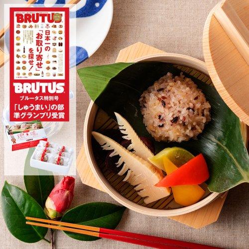 BRUTUS 日本一のお取り寄せ 和風点心 鶏鳴 (けいめい)【6個】ブランド地鶏使用 十穀米 もち米 地鶏しゅうまい やきとり大将 みやざき地頭鶏