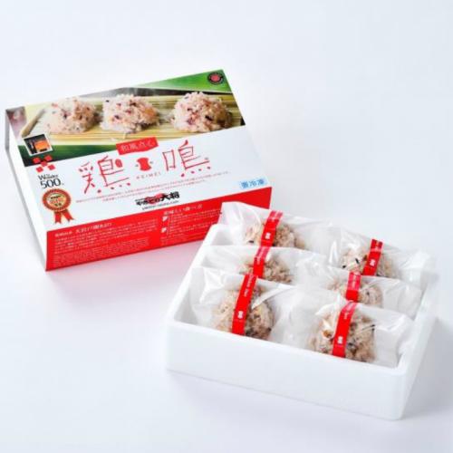 【冷凍】ブランド地鶏みやざき地頭鶏100%もち米鶏しゅうまい【6個箱入り】BRUTUS日本一のお取り寄せ準グランプリ受賞