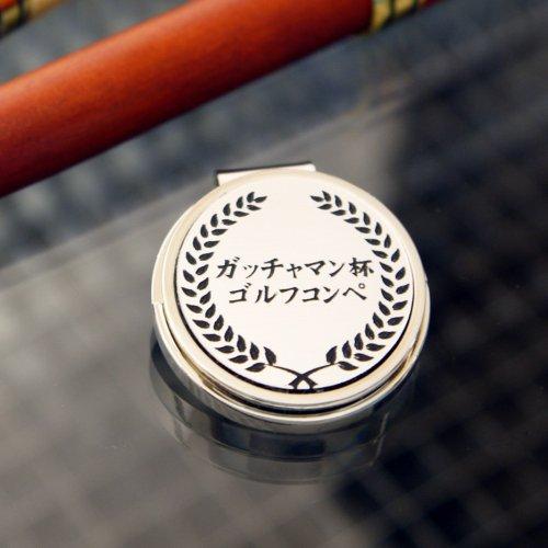 【ゴルフ クリップマーカー】オーダーメイド製作