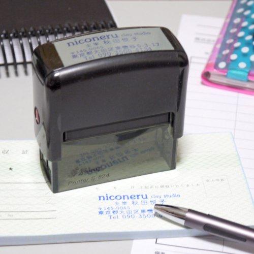 回転式角型印 スタンプ台内蔵タイプ