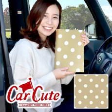 【2枚までDM便送料無料!】かわいい車検証ケース ブックカバータイプ・モカチョコレート<ドット 水玉 車検証入 >