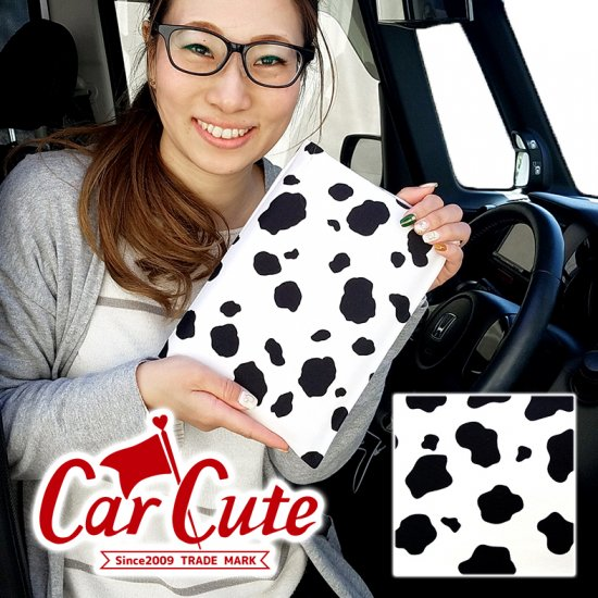 【2枚までDM便送料無料!】かわいい車検証ケース ブックカバータイプ・ウシ柄 <アニマル・カウ>