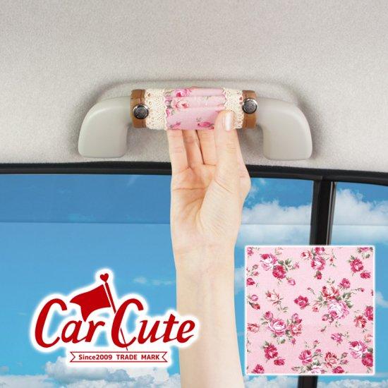 【DM便送料無料!】かわいいアシストグリップカバー(1セット3本入り)・アンティークフラワー・ピンク(レース付)