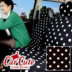 かわいいカーシートカバー(キルティング・前席2シート分・ベンチシート付)・水玉ブラック