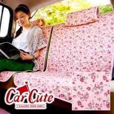 かわいいカーシートカバー(キルティング・後部座席2シート分)・アンティークフラワー・ピンク