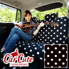 かわいいカーシートカバー(キルティング・後部座席2シート分)・水玉ブラック