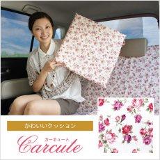 バラ柄のかわいいクッション(1個入り・43cm×43cm×3cm)アンティークフラワー アイボリー