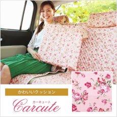 バラ柄のかわいいクッション(1個入り・43cm×43cm×3cm)アンティークフラワー ピンク