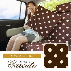 ドット 柄のかわいい クッション (1個入り・43cm×43cm×3cm)水玉 チョコ
