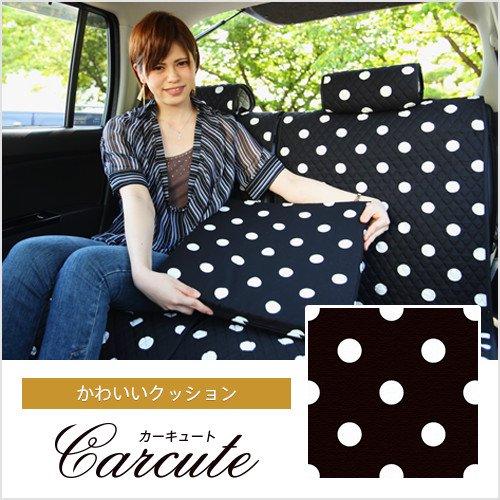 水玉柄のかわいいクッション(1個入り・43cm×43cm×3cm)・水玉ブラック