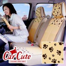 かわいい シートカバー(スマートレザータイプ・前席2シート分)足あと アイボリー < にくきゅう 肉球 犬 猫 >