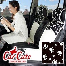 かわいい シートカバー(スマートレザータイプ・前席2シート分)足あと ブラック < にくきゅう 肉球 犬 猫 >