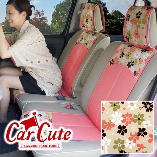 かわいい シートカバー(スマートレザータイプ・前席2シート分)ピンクミルクティ&ローズピンク