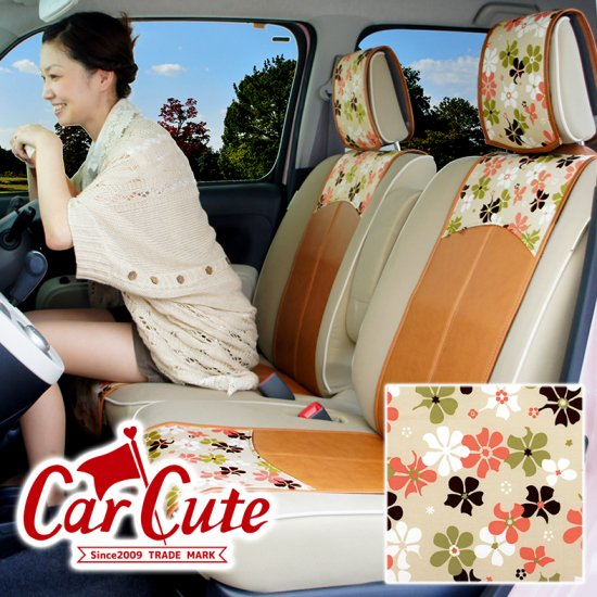 かわいいカーシートカバー(スマートレザータイプ・前席2シート分)・夢見るピンクミルクティ&ブラウン