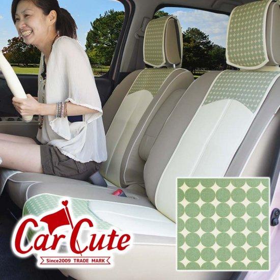 かわいいカーシートカバー(スマートレザータイプ・前席2シート分)・マーブルグリーン