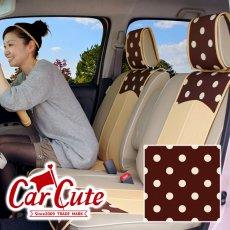 かわいいカーシートカバー(スマートレザータイプ・前席2シート分)・水玉チョコ&ベージュ