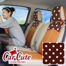 かわいいカーシートカバー(スマートレザータイプ・前席2シート分)・水玉チョコ&ブラウン