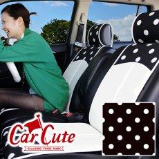 かわいいカーシートカバー(スマートレザータイプ・前席2シート分)・水玉ブラック&ホワイト