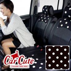 かわいい シートカバー(スマートレザータイプ・前席2シート分)水玉ブラック&ブラック