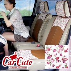 かわいいカーシートカバー(スマートレザータイプ・前席2シート分)アンティークフラワーアイボリー