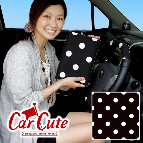 【2枚までDM便送料無料!】かわいい車検証ケース ブックカバータイプ・水玉ブラック <ドット・水玉>