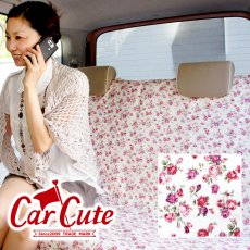かわいい シートカバー/布製・後部座席2シート分(フルカバー1枚+ヘッドレストバンダナ2枚)バラ柄 が上品な アンティークフラワー アイボリー