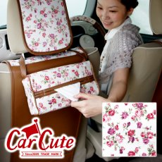 バラ柄のかわいい車用ティッシュボックスカバー・アンティークフラワー アイボリー