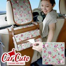 バラ柄のかわいい車用ティッシュボックスカバー・アンティークフラワー・グリーン