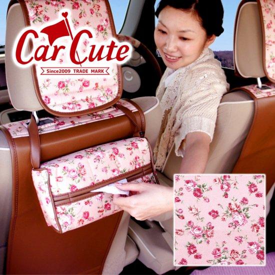 バラ 柄の かわいい 車用 ティッシュボックスカバー・アンティーク フラワー ピンク