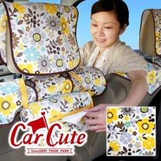 花柄 の かわいい 車用 ティッシュボックスカバー・ココナッツ イエロー
