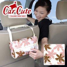 かわいい 車用 ティッシュボックスカバー・ピュアピンク < 北欧 デザイン 花柄 おしゃれ >