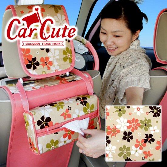 花柄 の かわいい 車用 ティッシュボックスカバー・ピンク ミルクティ&ローズピンク