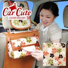 花柄 の かわいい 車用 ティッシュボックスカバー・ピンク ミルクティ&ブラウン