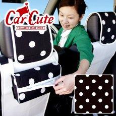 かわいい 車用 ティッシュボックスカバー・水玉ブラック&ホワイト  < 水玉 ドット >