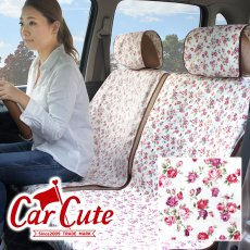バラ柄の布製シートカバー・1台分(前席2枚+クッション2個+後席1枚)・アンティークフラワ・アイボリー