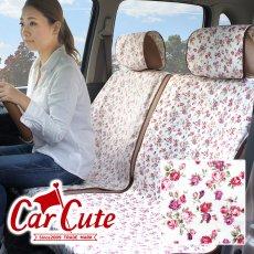 シートカバー/布製・前席2シート分(シートカバー2枚+ヘッドレストカバー2枚+クッション2個)バラ柄 が上品な アンティークフラワー アイボリー