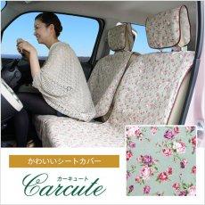 シートカバー/布製・前席1シート分(シートカバー1枚+ヘッドレストカバー1枚+クッション1個)バラ柄 が上品な アンティークフラワー グリーン