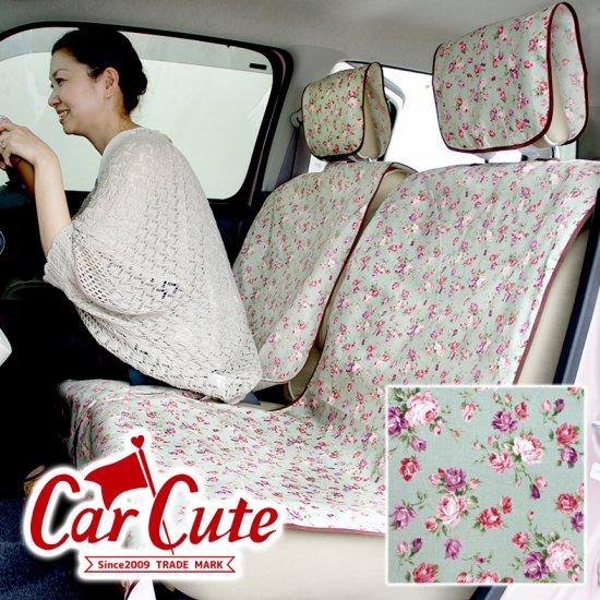 シートカバー/布製・前席2シート分(シートカバー2枚+ヘッドレストカバー2枚+クッション2個)バラ柄 が上品な アンティークフラワー グリーン