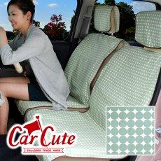 シートカバー/布製・前席2シート分(シートカバー2枚+ヘッドレストカバー2枚+クッション2個)マーブルグリーン