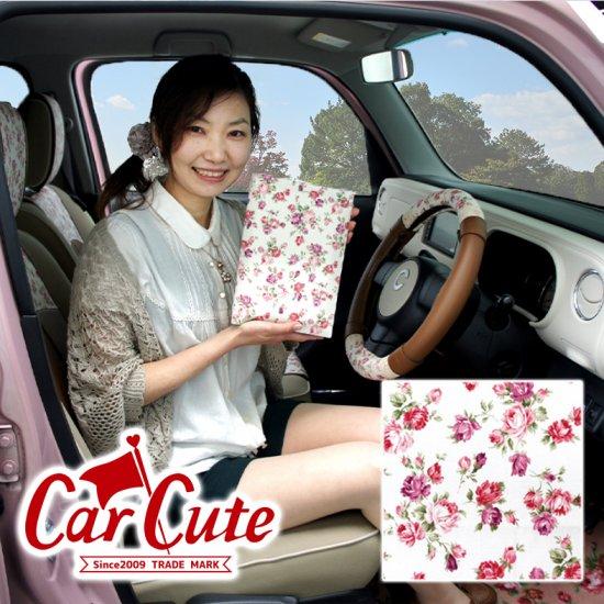 【2枚までDM便送料無料!】かわいい車検証ケース ブックカバータイプ・アンティークフラワー・アイボリー <花柄・フラワー>