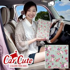 【2枚までDM便送料無料!】かわいい 車検証ケース ブックカバータイプ・アンティーク フラワー グリーン <花柄 バラ >